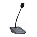 Pozivne mikrofonske stanice